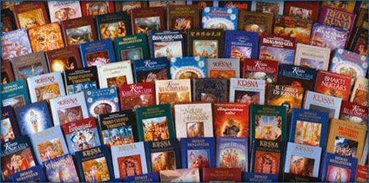 bhakti tirtha swami libros pdf