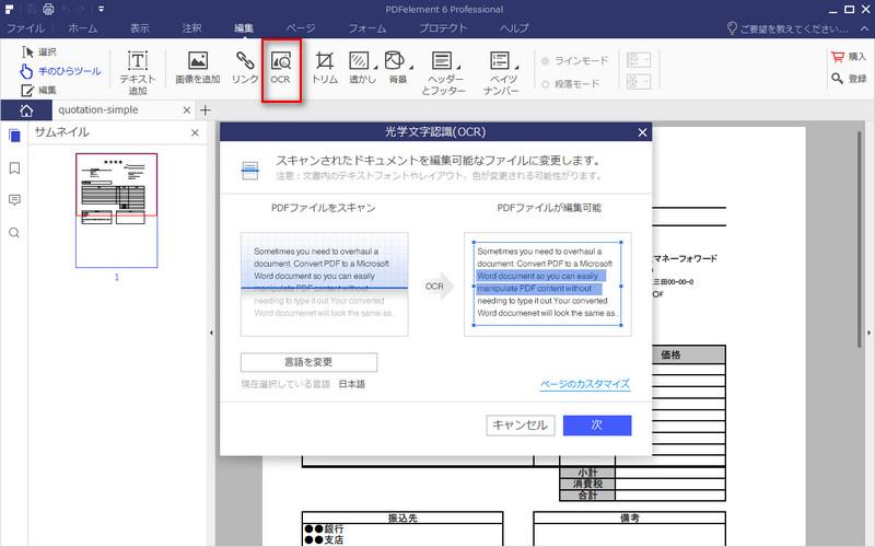 comasa creating an industry pdf