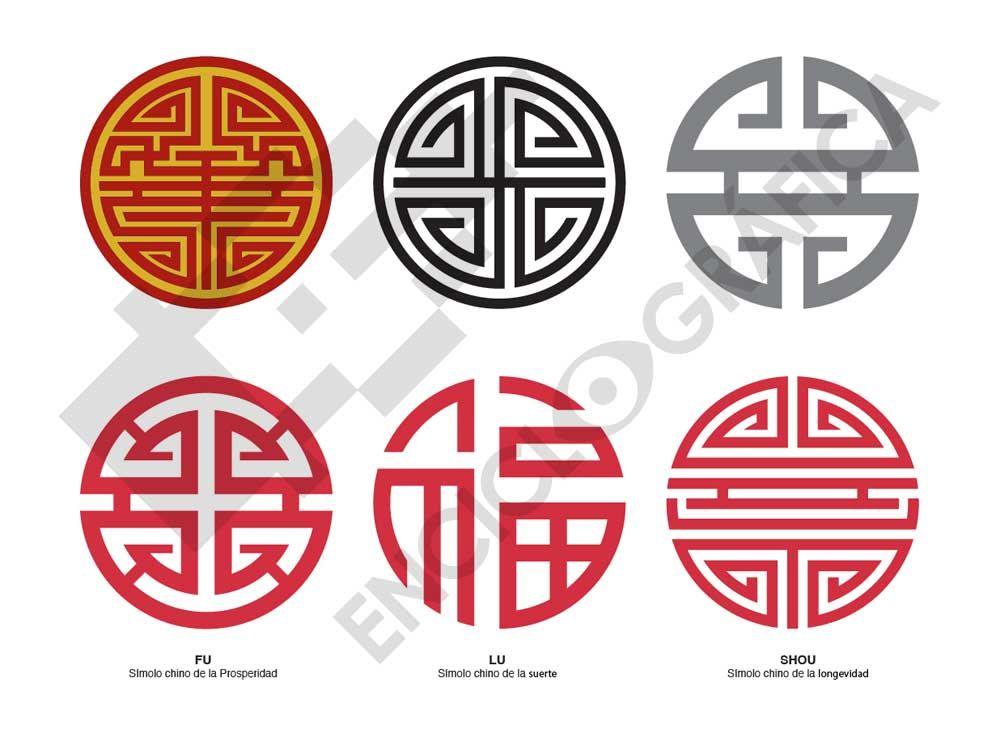 chinese porcelain marks pdf en español